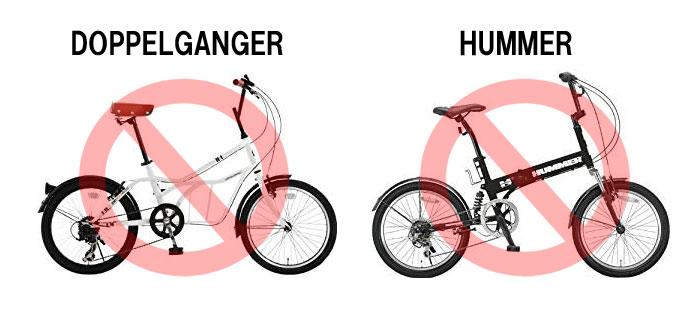 自転車屋いわく「ハマーとドッペルギャンガー」を買わない方がいい理由