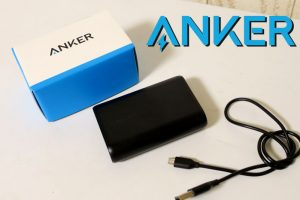 モバイルバッテリーならAnker PowerCore 10000を買え!おすすめの理由は3つ!