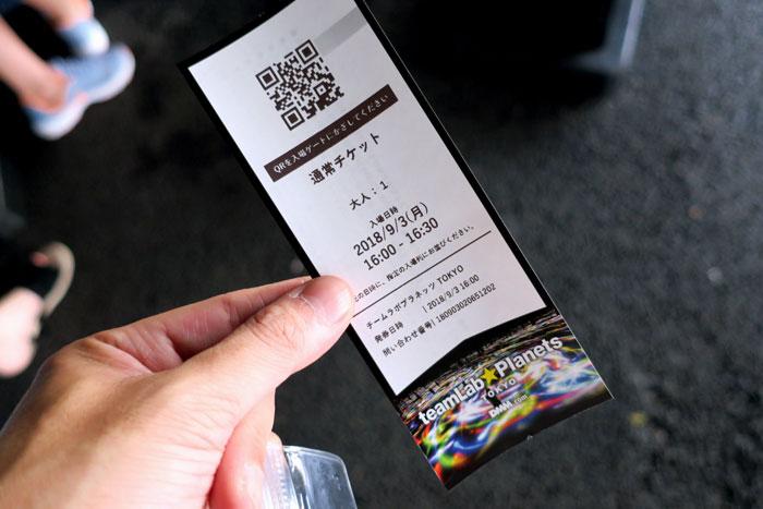 チームラボプラネッツの混雑状況は?当日券(チケット)は買える?割引クーポンはある?