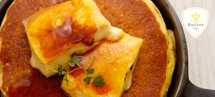 バタープレミアム(食べログ評価3.55)