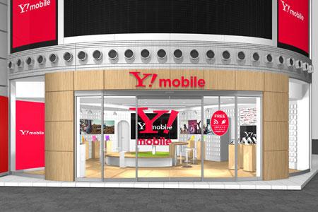 Yモバイル店舗とネットで乗り換える際のメリットとデメリット